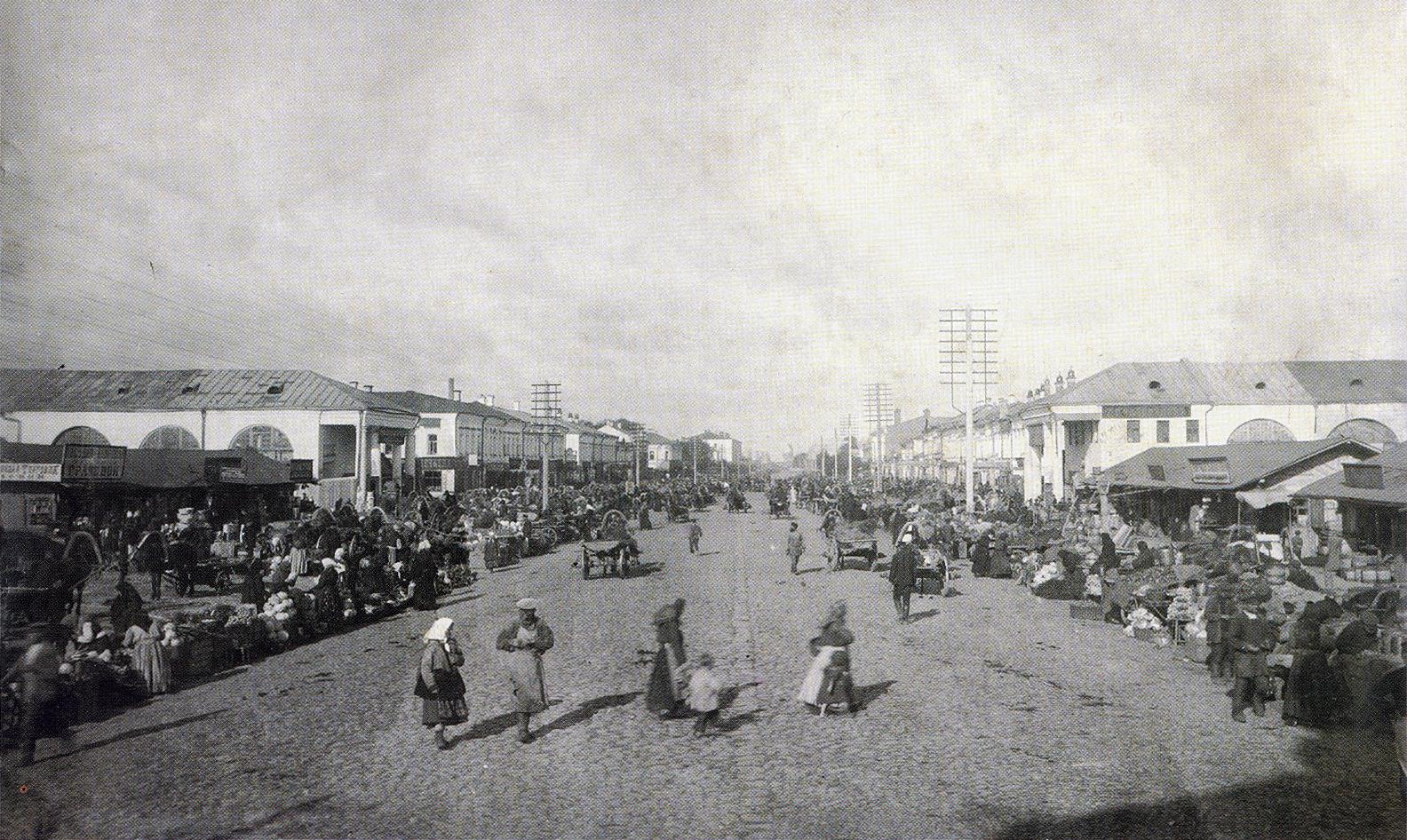 Новобазарная площадь. 1908