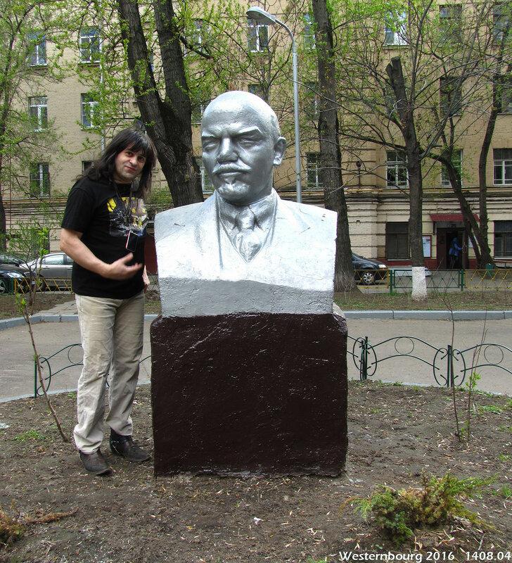 1408.04 Ленин на Грузинском Валу