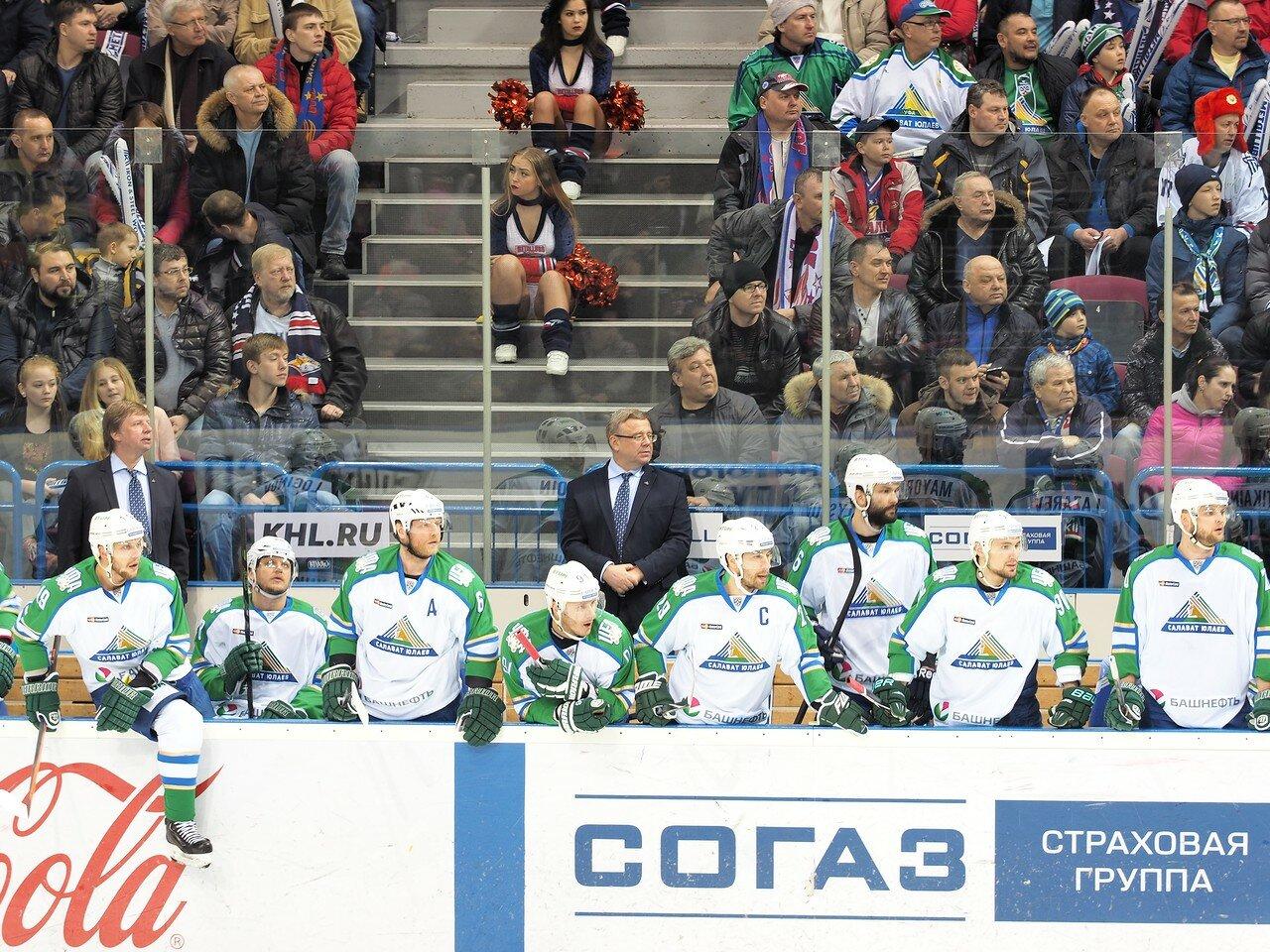 6Плей-офф 2016 Восток Финал Металлург - Салават Юлаев 25.03.2016