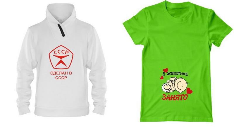 Стильные футболки в интернет-магазине «Футбоголик»