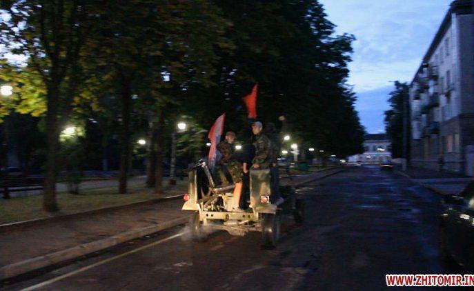 ПС в Житомире выразил солидарность с собратьями на Закарпатье