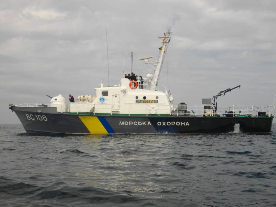 Российские военные агрессивно препятствовали законным действиям корабля Морской охраны ГПСУ