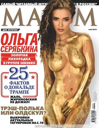 http://img-fotki.yandex.ru/get/48890/13966776.220/0_cabb6_e26a1fa7_orig.jpg