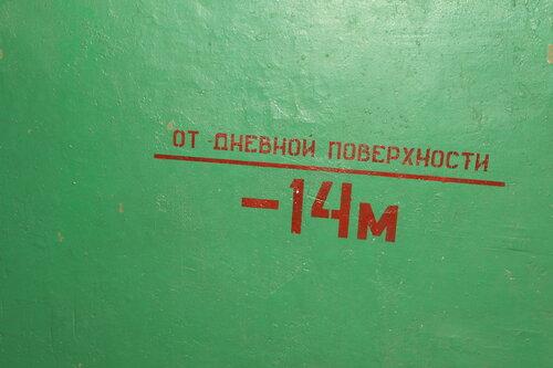 Бункер-42:
