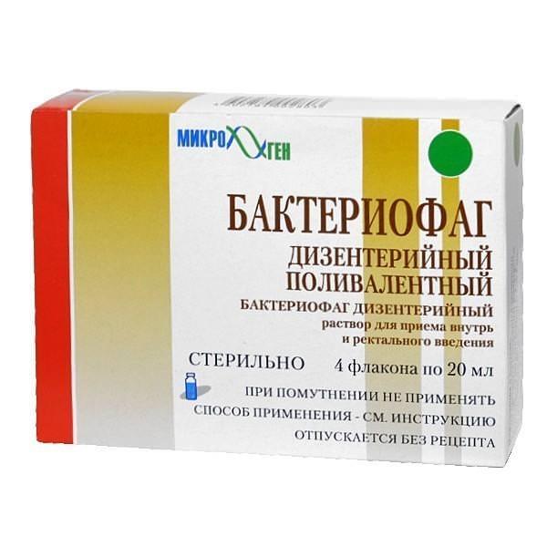 Бактериофаг Сальмонеллезный Таблетки инструкция