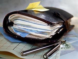 С днем предпринимателей! Хорошего дохода вам! открытки фото рисунки картинки поздравления