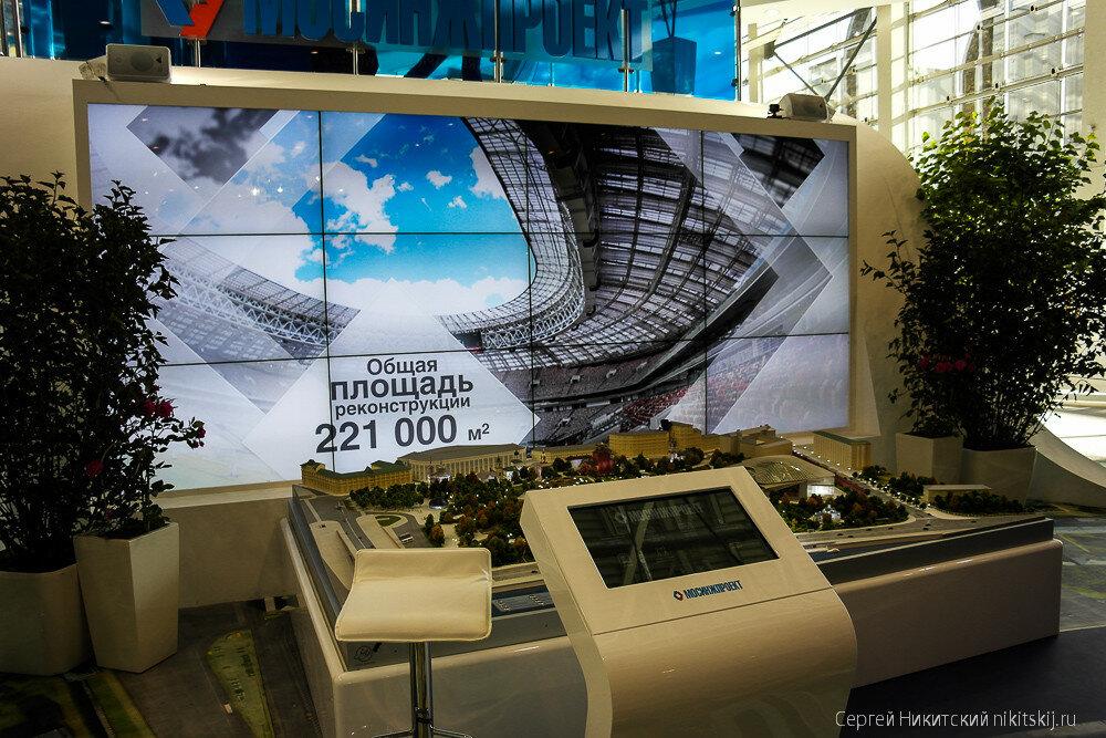 Московский урбанфорум бьет рекорды