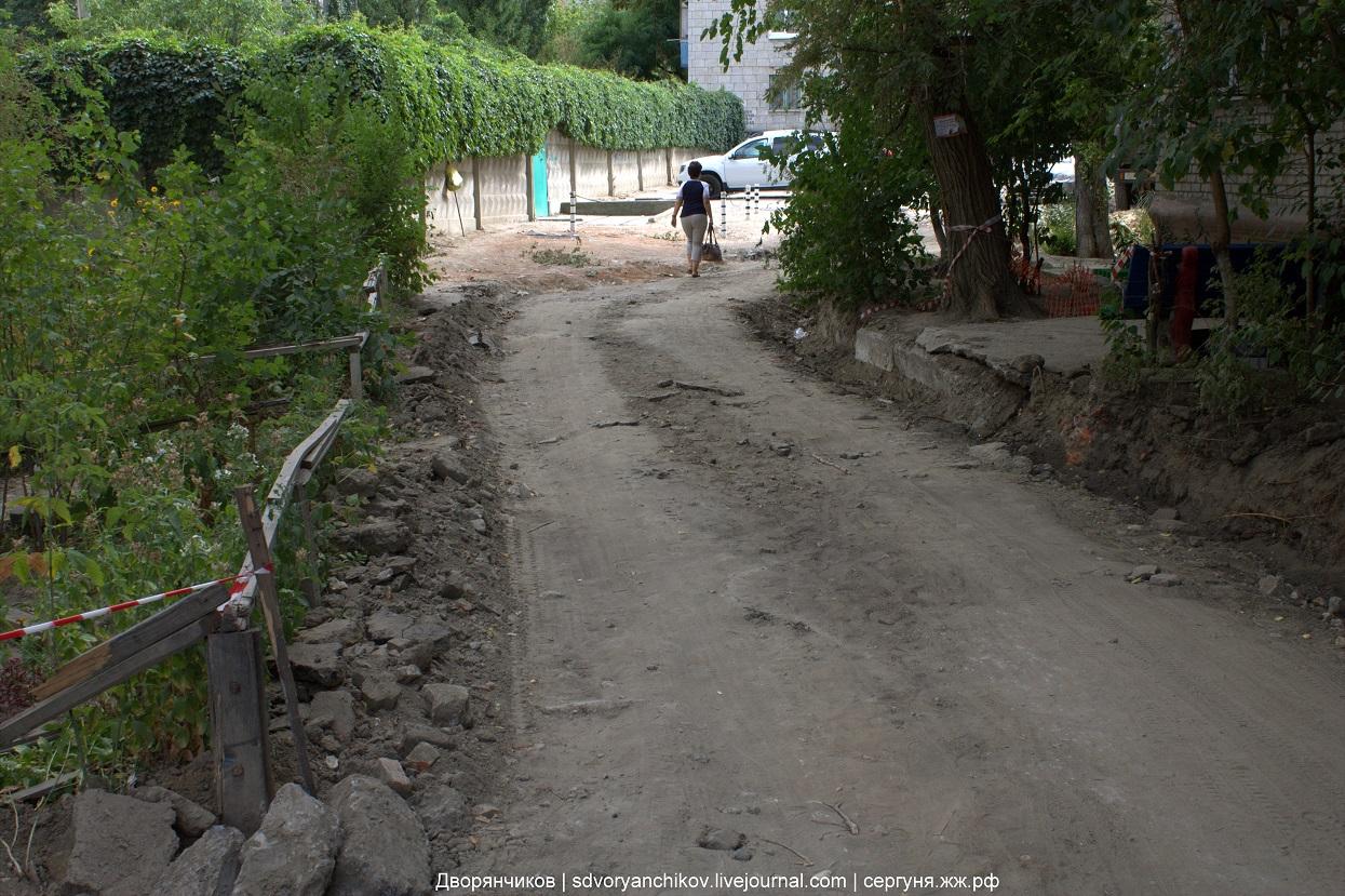 Ул Гули Королёвой - Волгоград - 9 августа 2016 - ремонт дороги