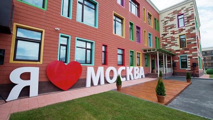 Строительство социальный объектов в новой Москве