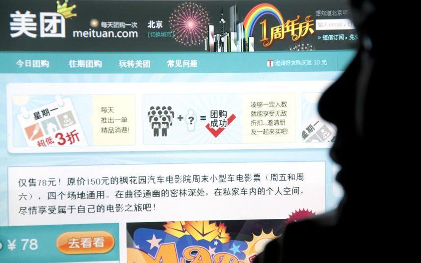 Meituan ($ 7 млрд). Компания, более известная как китайский Groupo, привлекла 700 млн. долларов в на