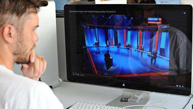 25% граждан России смотрели предвыборные дебаты— Опрос