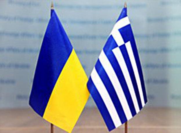 Украина иГреция проработают вопросы организации паромной переправы между странами