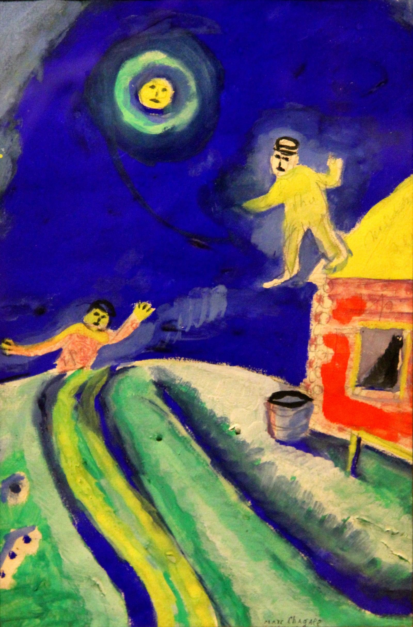 Шагал Марк. 1887-1985 Лунатик. 1911-1912 Бумага, гуашь, карандаш. Из корпоративной коллекции Белгазпромбанка