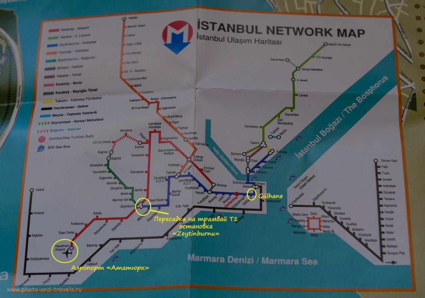2. Схема метро и карта трамвайных маршрутов Стамбула. Как добраться из аэропорта в центр на общественном транспорте. Как доехать из старого города в İstanbulAtatürk Havalimanı. Путешествие в Турцию самостоятельно.