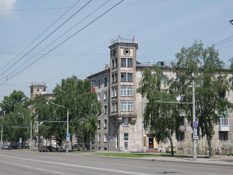 Центральный район Новокузнецка
