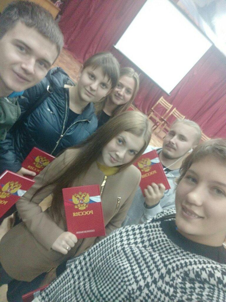 Курск занял 3 место