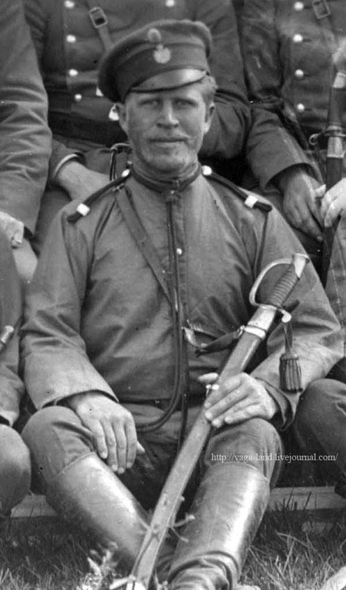 14.Городовой с шашкой (1914 - 1915 гг.) вз 500.jpg