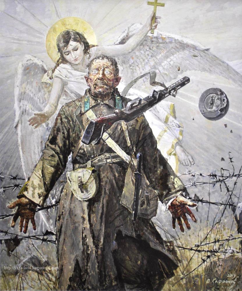 Сафронов В А Явление ангела солдату 2013 Рус гал 2015 №3 830 вз.jpg
