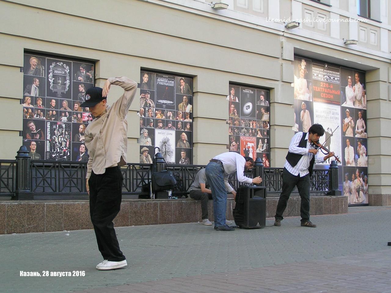Казань 07.JPG