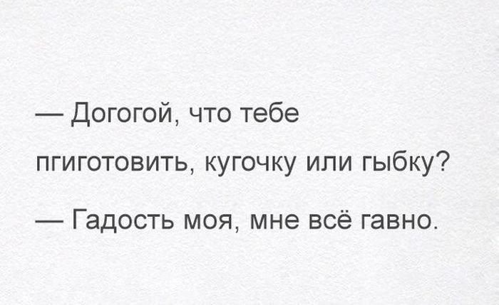 fotopodborka_chetverga_106_foto_30.jpg