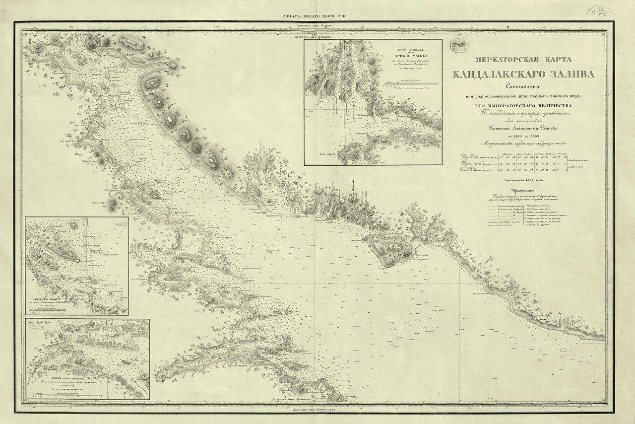 10. Меркаторская карта Кандалакского залива