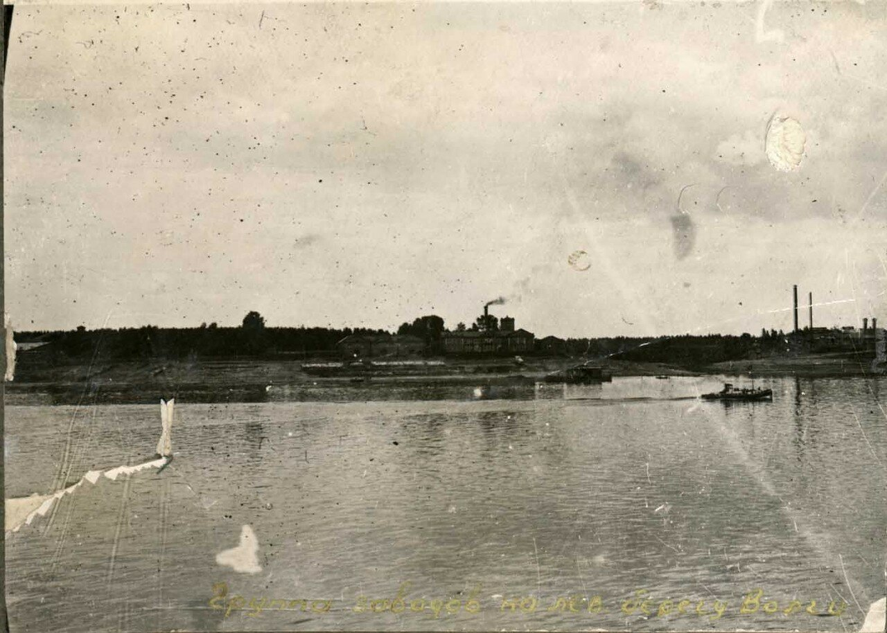 Группа заводов на левом берегу Волги