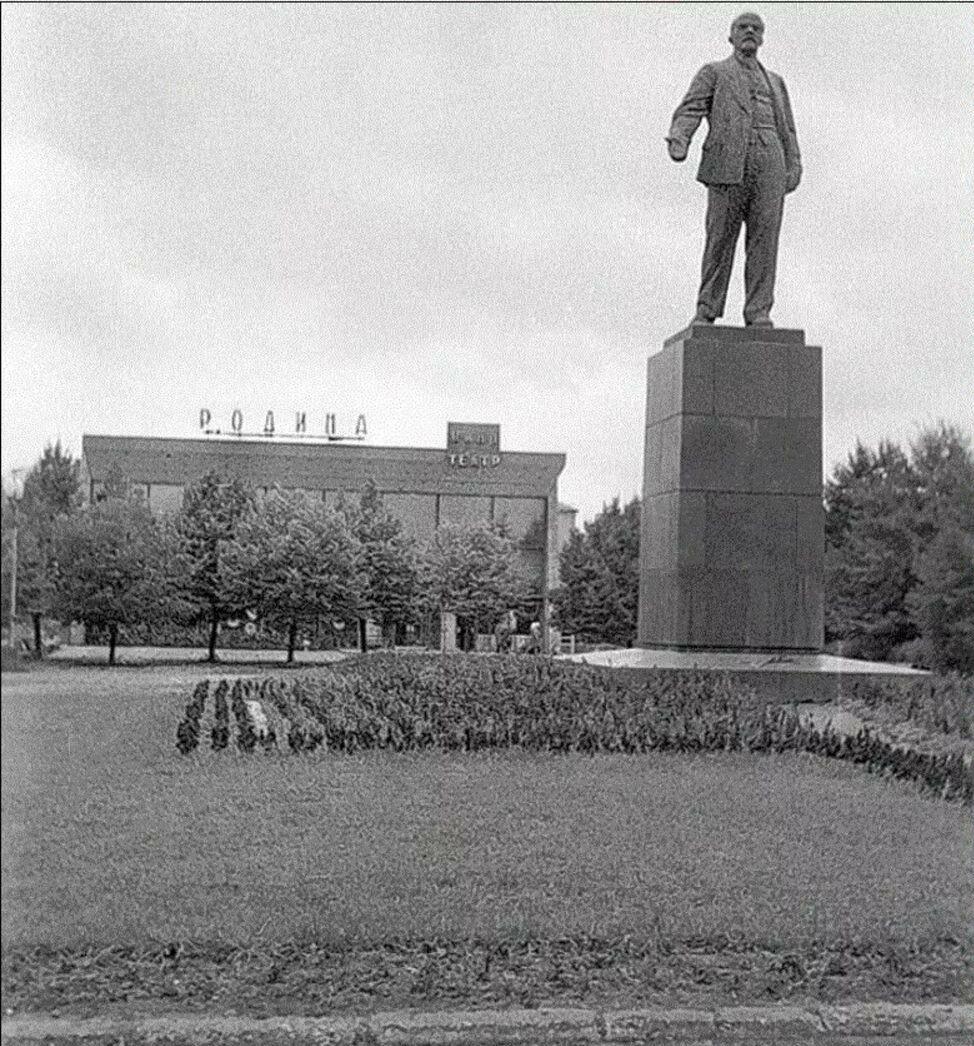 1976. Кинотеатр Родина