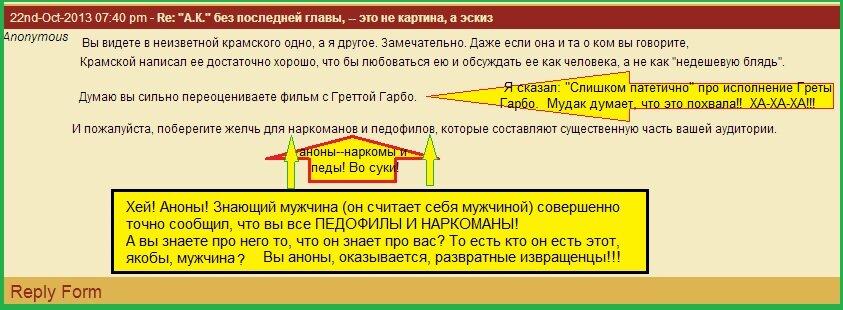 Анна Каренина, анон, Толстой, Крамской