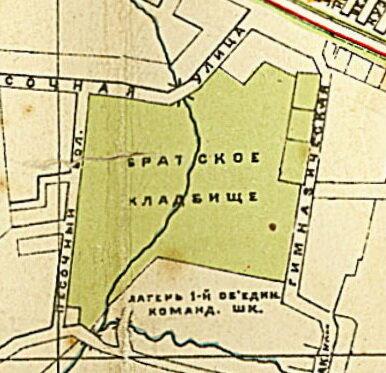 Московское Братское кладбище на карте 1925