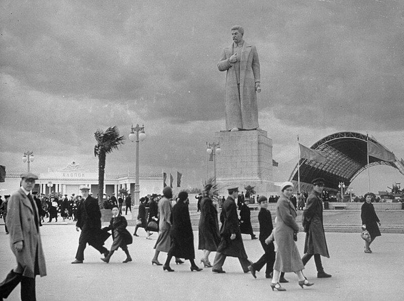 Павильон Механизация и электрификация сельского хозяйства СССР, лето 1941