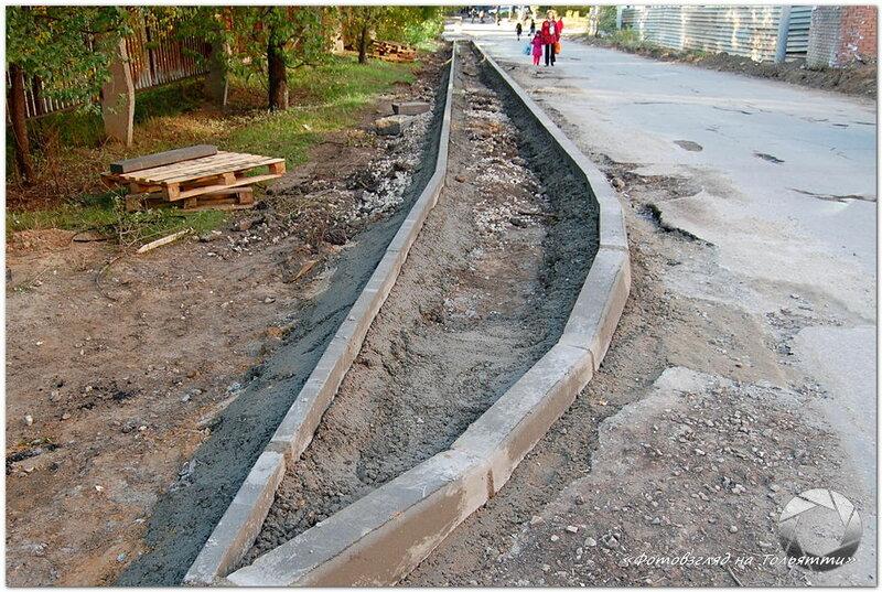 Ремонт тротуаров в Тольятти