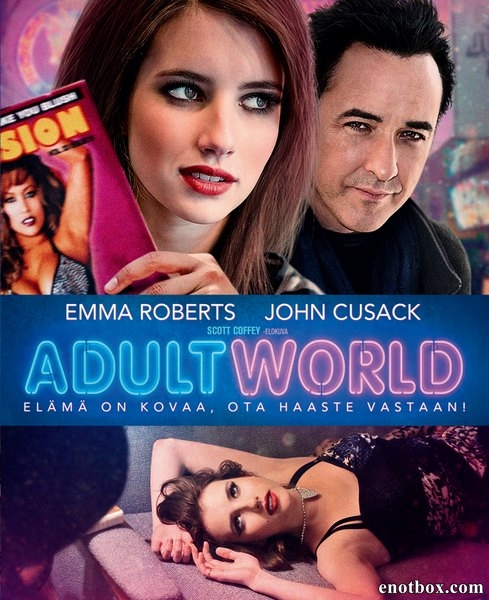 Взрослый мир / Adult World (2013/WEB-DL/WEB-DLRip)