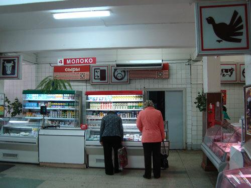 Отдых в Беларуссии: Минский продуктовый магазин