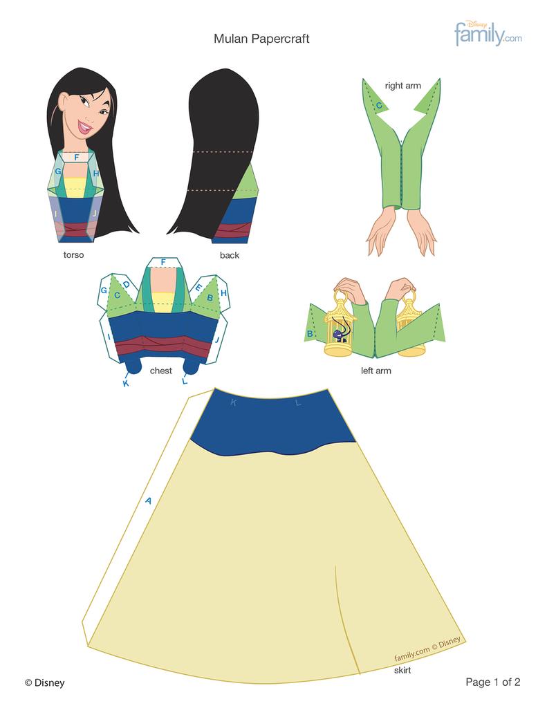 бумажные куклы