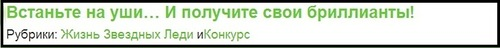 фальшивый коуч Любовь Латыпова