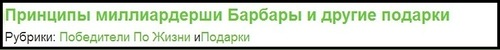 Любовь Латыпова обманщица на доверии