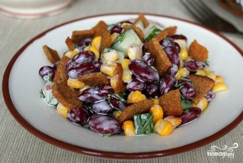 vegetarianskii_salat_s_fasoliu-186308[1].png