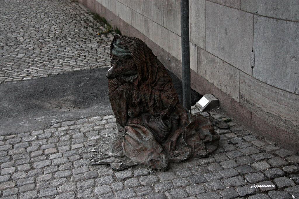 Стокгольм - Лиса-нищенка