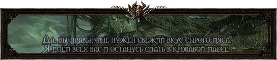 https://img-fotki.yandex.ru/get/4900/47529448.d5/0_cbeee_7cdd8983_orig.png