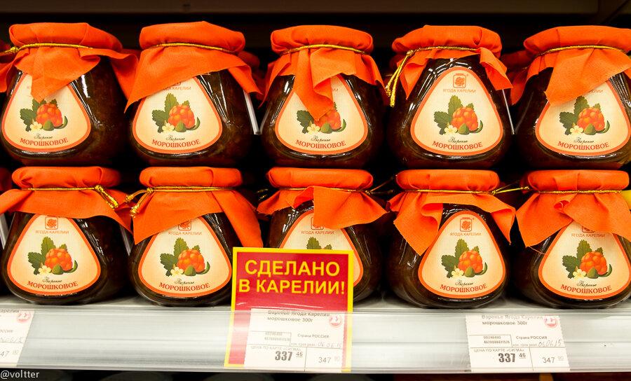 Морошковое варенье, Петрозаводск