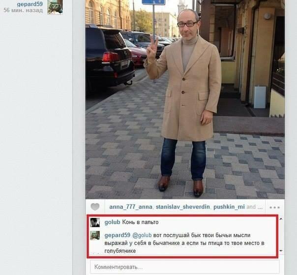 Мастер–класс по ведению важных переговоров от мэра Харькова Геннадия Кернеса