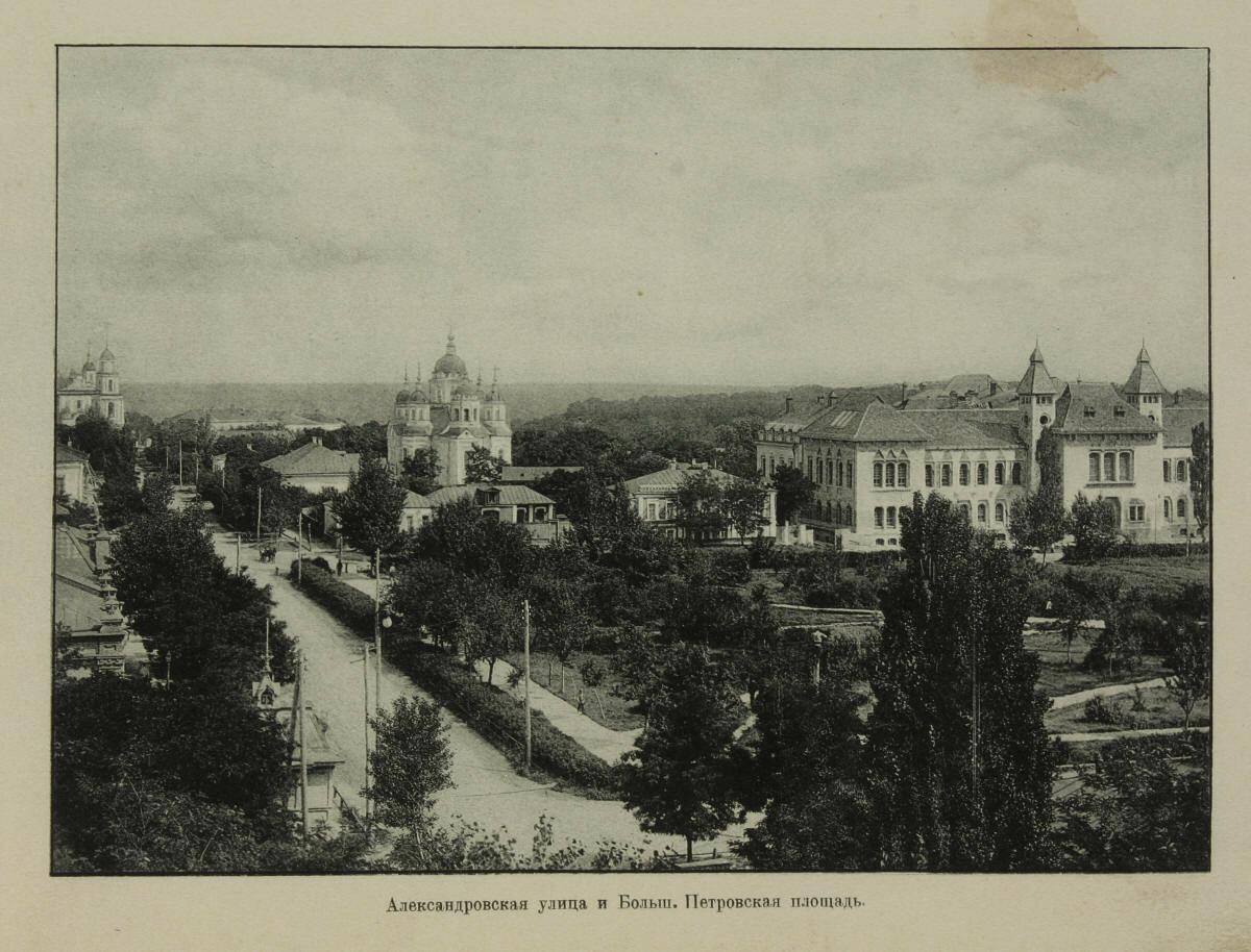 Александровская улица и Большая Петровская площадь