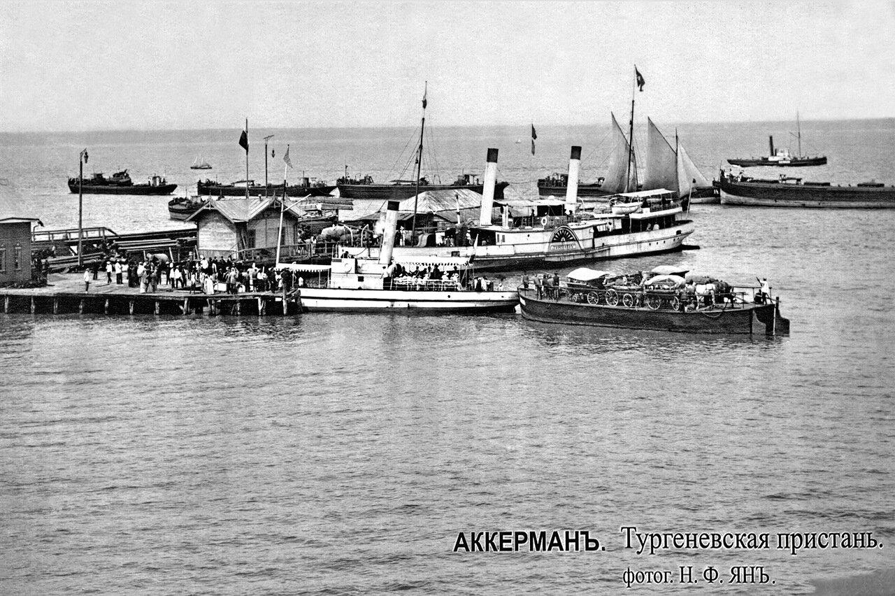 Тургеневская пристань