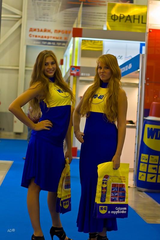 Интеравто 2010