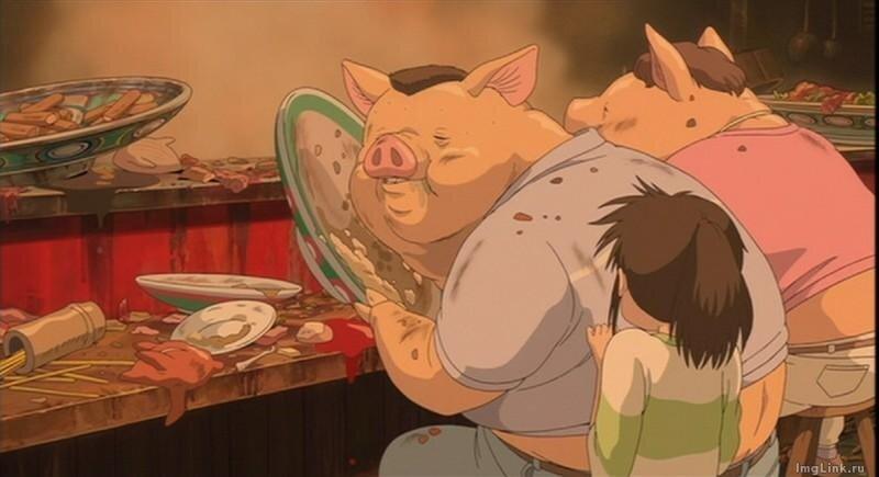 Магические свиньи