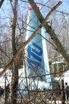 Катастрофа Ту-204