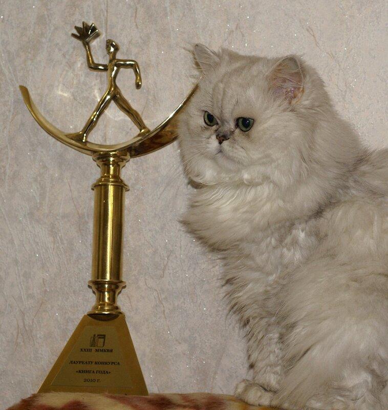 Премия