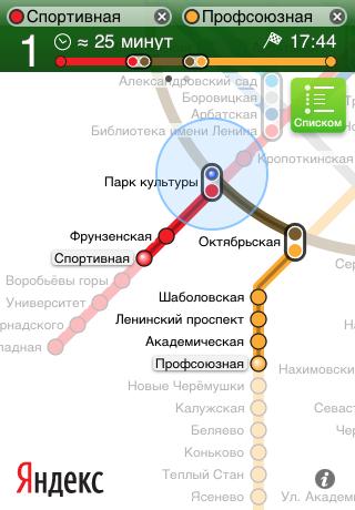 в Яндексе разработчиком