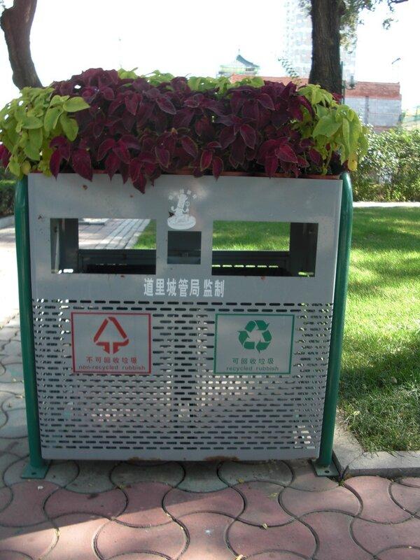 раздельный сбор мусора в Харбине