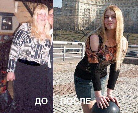 Как похудеть на 20 кг. А потом еще на 40 за следующие 4 месяца.